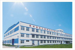 Changzhou MeiTian LanXiang Motorcycle Co.,Ltd